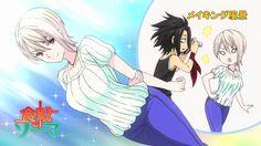 Alice & Ryo