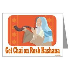 Have Jewish friends with a sense of humor? Send them these Get Chai on Rosh Hashanah Jewish New Year greeting cards. Chai in Hebrew means life, which is what we pray for on Rosh Hashanah. Some people also get a spiritual high from the High Holiday days. In short, a funny and meaningful card to send with a blank inside for you to add your Holiday wishes.