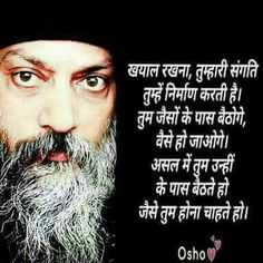 Khullar Chankya Quotes Hindi, Gurbani Quotes, People Quotes, Cute Quotes, Qoutes, Some Inspirational Quotes, Motivational Quotes In Hindi, Spiritual Messages, Spiritual Quotes