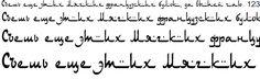 Шрифты «арабская вязь» кириллица