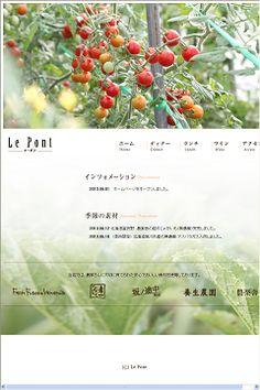 Le Pont 様 (2013年5月制作) http://lepont-kyoto.jp/ #Web_Design