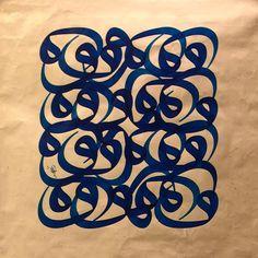 Arabic Calligraphy Art, Arabic Art, Caligraphy, Allah, Curves, Typography, Texture, 3d, Logo