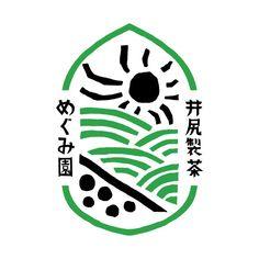 Japanese Logo, Logo Design, Graphic Design, Japan Design, Typography Logo, Identity, Kids Rugs, Symbols, Vegetables