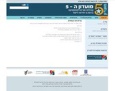 http://5club.haifa.ac.il/