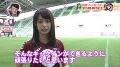 宇垣美里アナがスーパーサッカーでおっぱい強調3