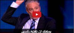 Jon Stewart Planning Jewish Takeover of Egypt