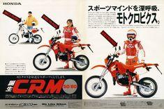 ホンダ CRM 50/80