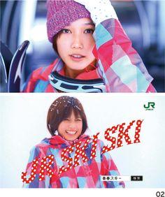 長谷川羊介さんに聞く「CDは誰も見つけてない『空き地』を見つけるのが仕事」 | ブレーン 2014年3月号 Japan Advertising, Commercial Design, Skiing, Crochet Hats, Layout, Singer, Graphic Design, Cool Stuff, Creative