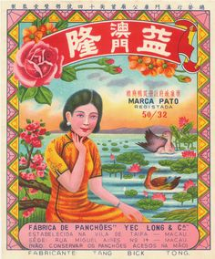 "YICK LOONG FIRECRACKER CO. MACAU-""LADY MARCO PATO""- c.1950, Ornate and colorful firecracker label heavily influenced by Shanghai poster art but rendered by a relatively untrained artist."