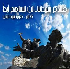 """May 6 #lebanese #martyrs rememberance day """"Although no sculptured marble should rise to their memory , nor engraved stone bear record of their.deeds, yet will their rememberance be as lasting as the land they honored""""."""