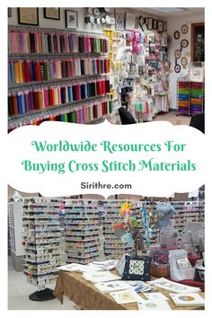 A list of resources for purchasing various materials used in cross stitching and embroidery. Both US and International based stores listed. Cross Stitching, Cross Stitch Embroidery, Cross Stitch Patterns, Cross Stitch Thread, Needlepoint Patterns, Hand Embroidery Patterns Flowers, Machine Embroidery Patterns, Embroidery Motifs, Embroidery Designs