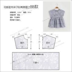 Туника <br><br>✂ #для_детей@sewing_school