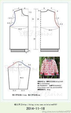 """""""Рука Бабочка"""" для первого времени, чтобы сделать тонкую куртку (растровые изображения)"""