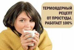 Здоровье Очисти печень от жира и восстанови все её функции всего за 7 дней! Уникальный старинный рецепт! - life4women.ru
