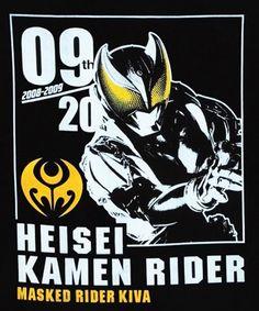 Kamen Rider Series, Anime Cat, Water Garden, Garden Plants, Joker, Geek Stuff, Power Rangers, Group, Table