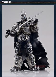 31.48$  Buy now - http://ali187.shopchina.info/1/go.php?t=32453031466 - 17cm Popular Online Games Garage Kits,mighty Lich King Action Figure, Arthas Menethil and His Grief of Frost Model with Gift Box 31.48$ #buychinaproducts