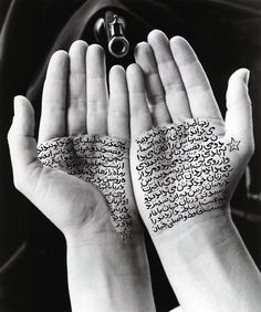 Shirin Neshat, She Who Tells a Story, ongoing Style: Photo stories with message.  Why: Shirin is making a large impact on the middle east, with each of these impactfull images, you get a new story and begin to understand parts of life for women in the middle east and why they are fighting to be heard.