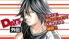 DAYS: Inizia oggi lo spin off del manga di Yasuda