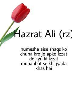 Muslim Couple Quotes, Muslim Love Quotes, Quran Quotes Love, Ali Quotes, Inspirational Quotes Background, Motivational Picture Quotes, Islamic Inspirational Quotes, Love Husband Quotes, Love Smile Quotes