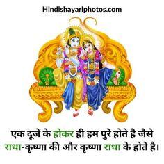 #radhakrishna #krishna #radha #radheradhe #radhakrishn #harekrishna #radharani #vrindavan #iskcon #radhe #lordkrishna #radhekrishna #love #sumedh #mallikasingh #jaishreekrishna #sumedhmudgalkar #radhakrishnalove #krishnalove #kanha #official #radheshyam #krishnaconsciousness #haribol #god #india #beatking #gopal #hindu #bhfyp Jai Shree Krishna, Radha Krishna Photo, Krishna Photos, Radhe Krishna, Lord Krishna, Iskcon Vrindavan, Radha Rani, Bhagavad Gita, Wallpaper Downloads