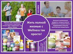 Бизнес Онлайн Удаленная работа дома: Здоровый образ жизни в месте с Вэлнэсс…