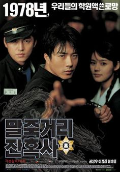 Awesome Asian Movies
