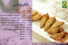 Vegetable and Cheese Samosa Urdu Ramzan Recipe by Shireen Anwer (Chicken Kabobs Pakistani) Cooking Recipes In Urdu, Chef Recipes, My Recipes, Snack Recipes, Starter Recipes, Salad Recipes, Recipies, Samosa Recipe In Urdu, Urdu Recipe