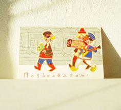 Vintage Greeting Card Soviet USSR cheerful unused by MerilinsRetro, $4.00