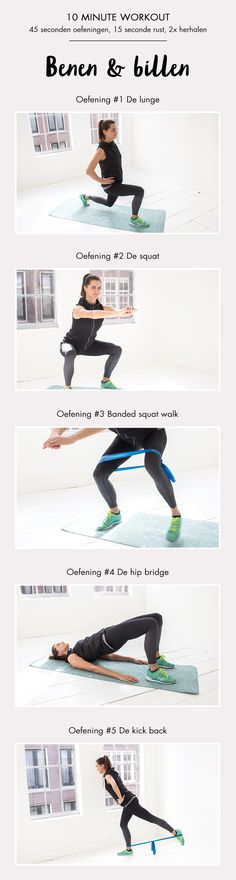 HIIT workout | Legs and Booty work out | 10 minute workout | More on Fashionchick