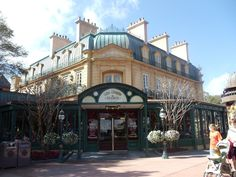 Epcot France | Epcot_France.jpg