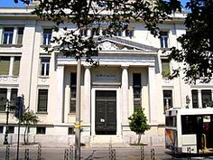Alpha Bank - Wikipedia, la enciclopedia libre Macedonia, Albania, Siena, Bulgaria, Capital Social, Alpha Bank, Thessaloniki, New Perspective, Cosmos