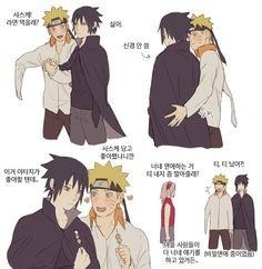 Gaara, Sasuke X Naruto, Naruto Cute, Anime Naruto, Sasunaru, Narusasu, Boruto, Naruto Pictures, Aesthetic Backgrounds