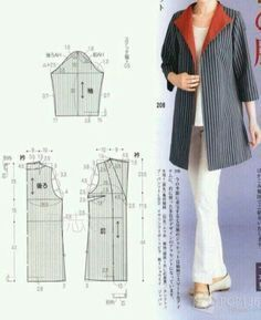 Best 12 엄마!!바느질여행가요 | 밴드 Coat Pattern Sewing, Coat Patterns, Dress Sewing Patterns, Jacket Pattern, Clothing Patterns, Iranian Women Fashion, Sewing Blouses, Fashion Sewing, Dressmaking