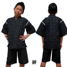 Kyo-no-megumi | Rakuten Global Market: Boys Jinbei, Shiji was weaving children Jinbei