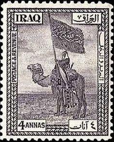 1923: Standard bearer of the royal camel-troop (עיראק) (Country motifs) Mi:IQ 24,Sn:IQ 6,Yt:IQ 54