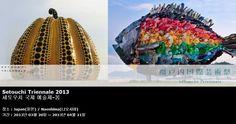 Setouchi Triennale 2013  세토우치 국제 예술제-봄