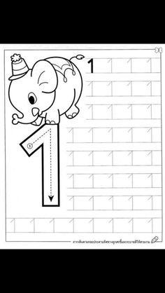 Math For Kids, Preschool Activities, Homeschooling, Fictional Characters, Fantasy Characters, Homeschool