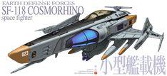 Sci-Fi Battleships | Sci Fi Battleship Battleship yamato art