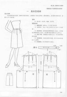 you can see this wonderful Chinese book 世界经典服装设计与纸样3  女装篇上 (World Classic Fashion Design and Pattern Women Part 3) on http://blog.sina.com.cn/s/blog_9f480c690101czrq.html