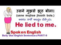 Daily Use English Sentences - Spoken English English Speaking Practice, English Learning Spoken, Teaching English, Daily English Words, Daily Use Words, Speak Fluent English, English Verbs, English English, Basic English Sentences