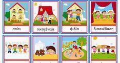 children rights flashcard preschool World Languages, 1st Day, Teaching Spanish, Kid Spaces, Early Childhood, Art For Kids, Kindergarten, Preschool, Activities