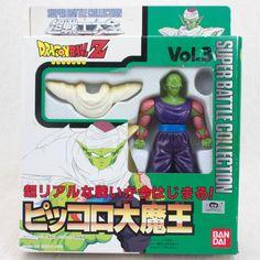 RARE! Dragon Ball Super Battle Collection Figure Vol.3 Piccolo BANDAI JAPAN