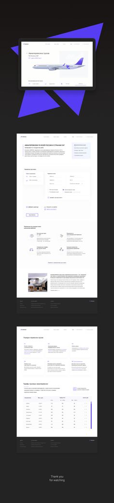 Website design for delivery service on Behance