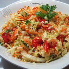 Constantinople salad - Σαλάτα πολίτικη