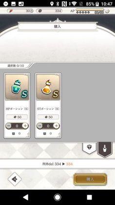 Ast Memoria - 아스트 기억력 - | 게임 UI 블로그 Game Ui