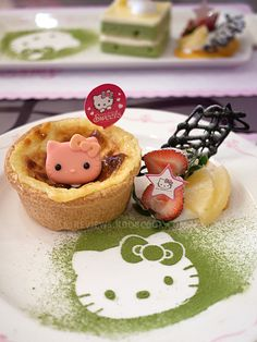 Review: Hello Kitty Sweets (Taipei, Taiwan)|台北「日耳曼塔」