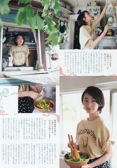 Photoshoot Inspiration, Wedding Inspiration, Design Inspiration, Slice Of Life Anime, Lookbook Layout, Japan Girl, Editorial Design, Life Is Beautiful, Photo Book