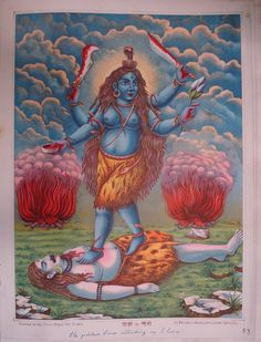 Album of popular prints mounted on cloth pages. Colour lithograph, lettered, inscribed and numbered 53. Tara, holding a skull cup, two swords and a lotus, stands on Shiva. Two cremation fires burn in the background. Kali is usually associated with this pose, however the two goddesses are virtually indistinguishable. See 2003,1022,0.27 for a depiction of Kali standing on Shiva from the same series.