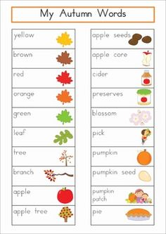 Autumn Word Wall {74 words}. Includes a personal word wall for students, a file-folder word wall for the writing or word work center and large cards for the classroom wall in color and black and white. ALSO comes with several different word wall worksheets. This would make a cute Write the Room game too.