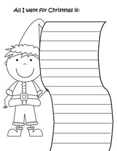 Christmas Wishlist- students list all they want for Christmas on this cute list!  Look for my spanish version also!